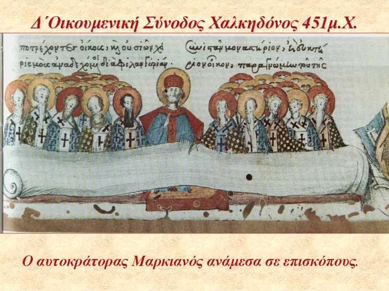 http://www.agioskosmas.gr/images/D_Oikoumeniki_zografiki.jpg