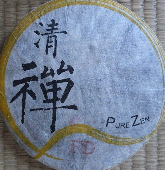 2007 Qingchan FD