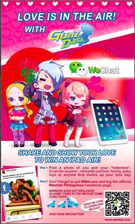 Valentine's Day promo screenshot