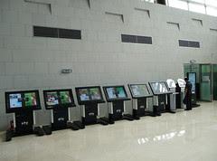 Dibrary: Digital Newspapers