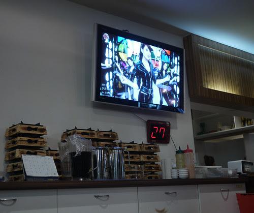 Restaurant: Seoul-Ria (Sydney NSW, Australia)