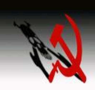cộng sản