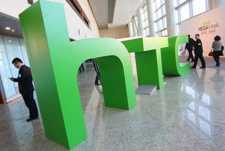 HTC зафиксировала рекордное сокращение прибыли на 70% за последние три месяца