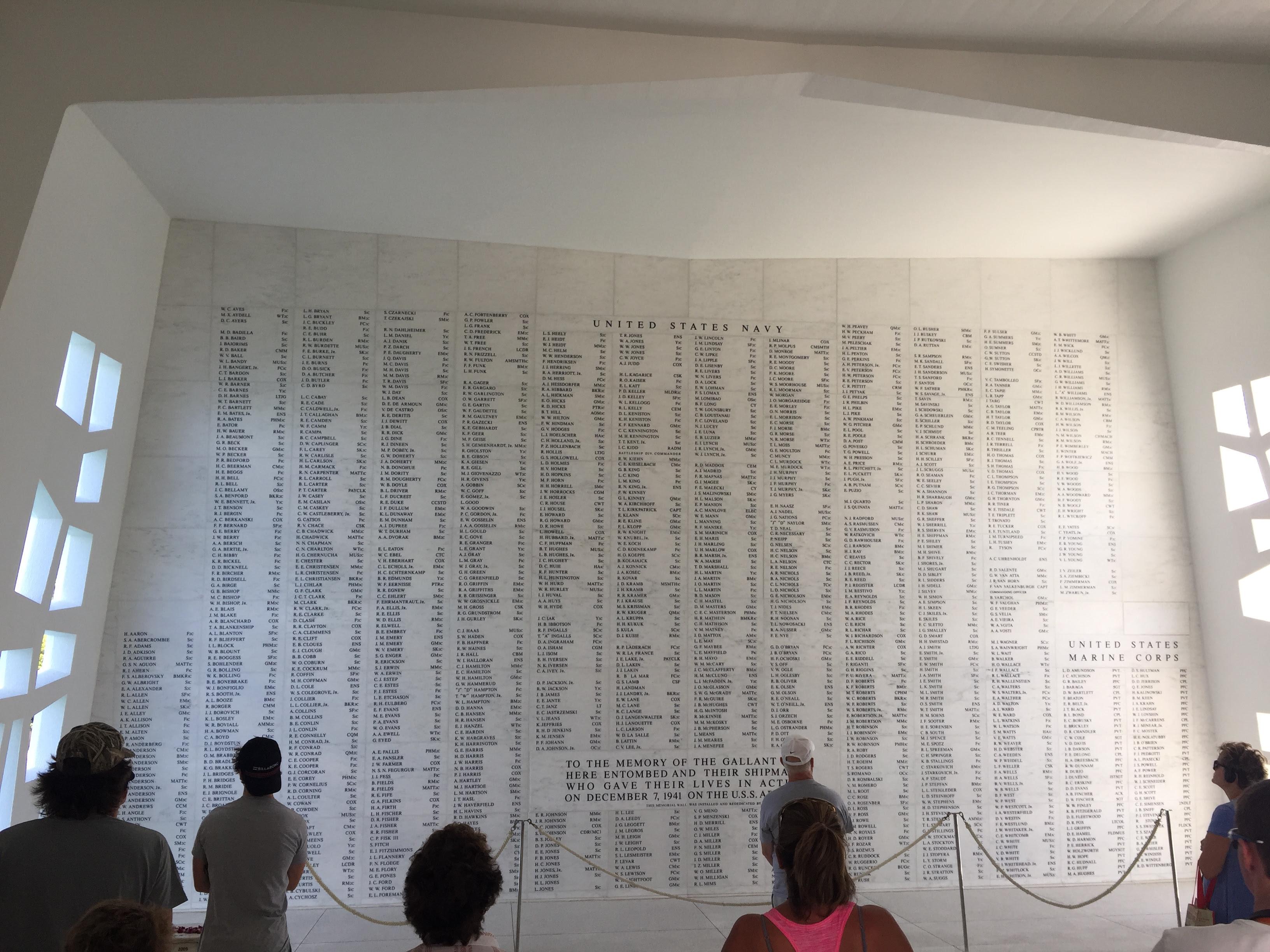 陣亡將士紀念館里的石碑,他們的名字被銘記在這裏……