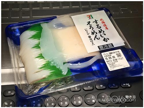 日本便利商店第二集23.jpg