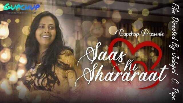 Saas Ki Sharaat (2021) - Gupchup Originals WebSeries Season 1 (EP 3 Added)