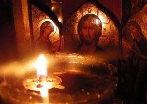 Αποτέλεσμα εικόνας για προσευχή