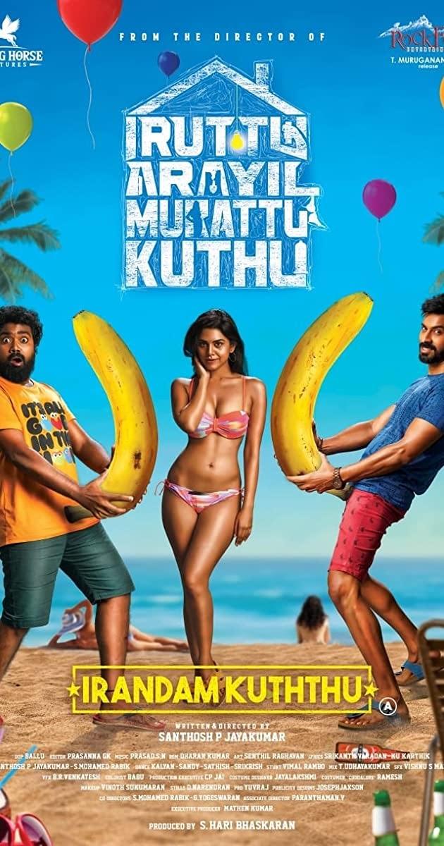 Irandam Kuththu (2020)