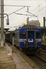 EMU526
