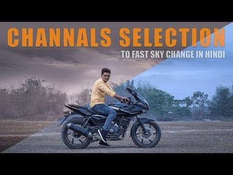 चैनल्स सिलेक्शन को हिंदी मैं जाने - ADVANCE MASKING TRICK - CHANNELS SEL...