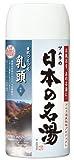 ツムラの日本の名湯 乳頭 ボトル 450g
