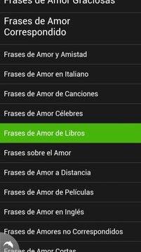 Palabras De Amor下载 Palabras De Amor手机版 最新palabras De Amor安卓