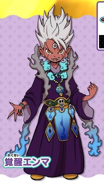 妖怪ウォッチ3 覚醒エンマの入手方法神妖怪スシテンプラ