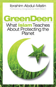 Green_deen_cover_image