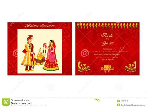 Indian Wedding Invitation Card Stock Vector   Illustration