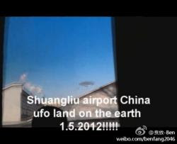 chine-shuangliu-airport-2012.jpg