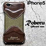Roberu ( ロベル ) iPhone5 専用 レザーケース グリーン