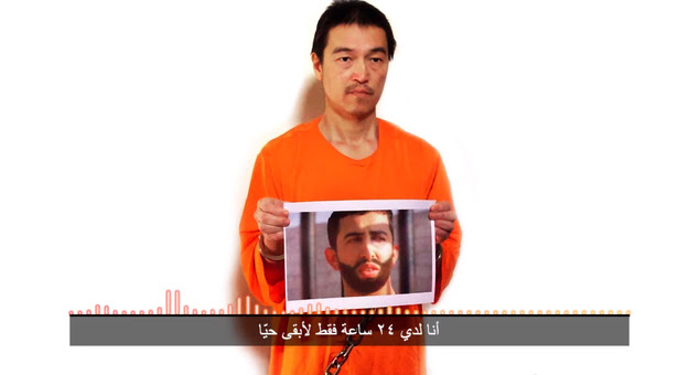 looks like there is ray of hope for japanese ISIS hostage as Jordan TV  reports that the state will be  swapping him with ISIS prisoner