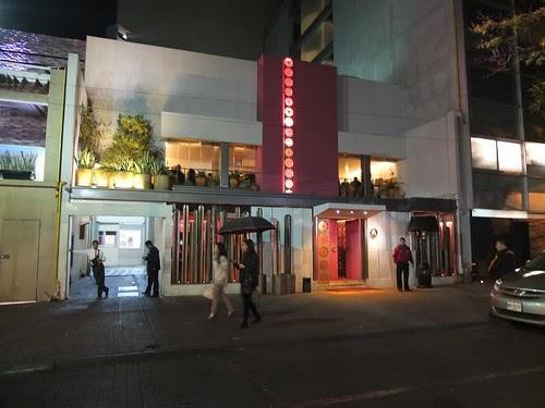 Travel Casserole Quick Review Dulce Patria Ciudad De Mexico