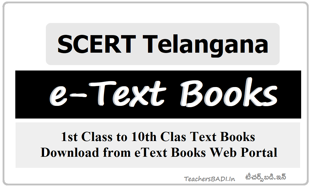 SCERT Telangana 1st class to 10th clas Text Books Download from eText Books web portal