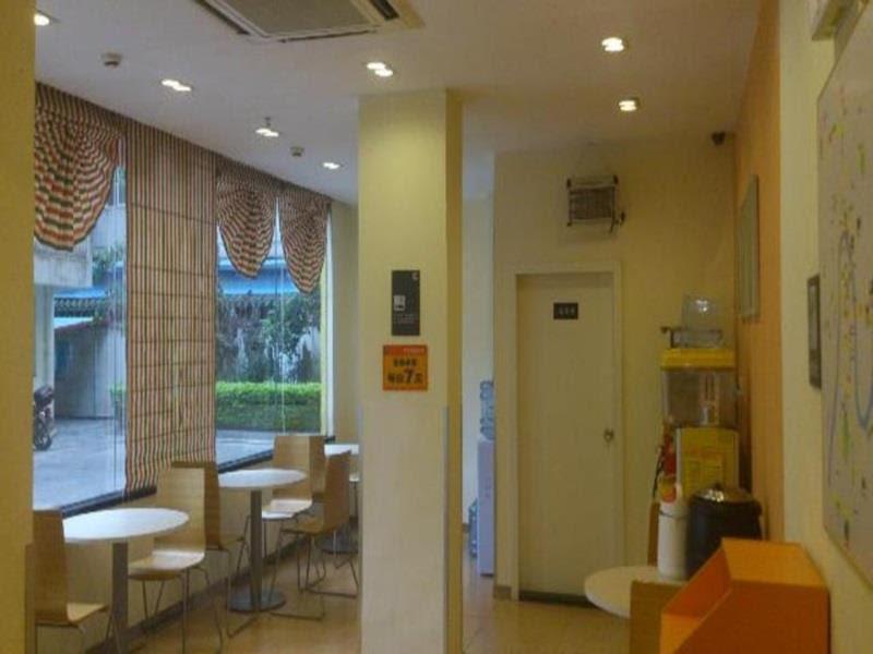 7 Days Inn Meizhou Binfang Avenue Branch Discount