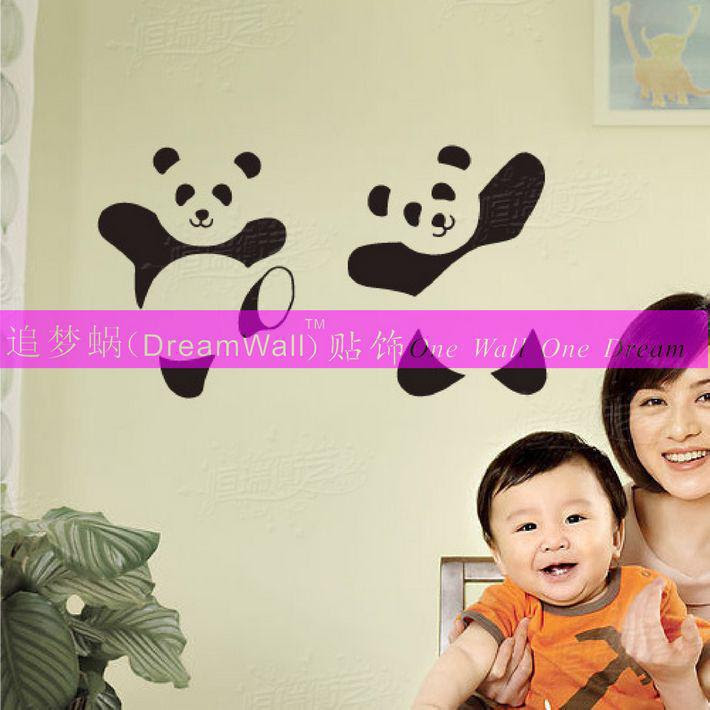 Wholesale carved wall decor murals decals art home sticker pvc ...