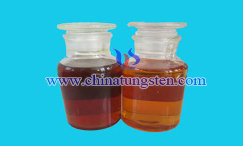 tungsten ore flotation reagents image