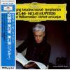 KARAJAN, HERBERT VON - mozart; symphonien no.40, no.41