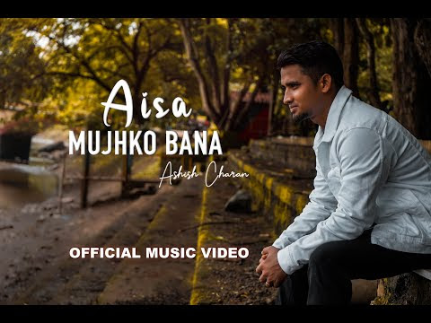 Mai tujhko pasand aau lyrics | hindi christian song lyrics | worship hindi song lyrics | jesus hindi song lyrics