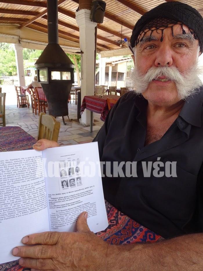 Ο Ν. Γιαννικάκης με το βιβλίο του για το Θέρισο με τις φωτογραφίες των θυμάτων των ναζί.