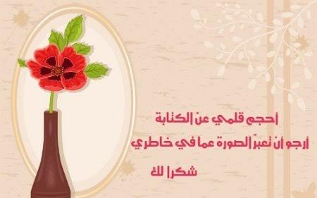 رسالة شكر وتقدير لمعلمة اللغة العربية Risala Blog