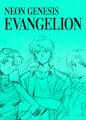 Neon Genesis Evangelion - Season 1