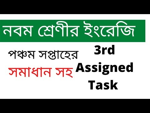 class 9 physic assignment 6th week