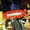 Kabukichou Sherlock Manga Rock