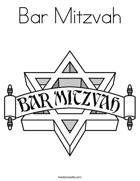 Bar Mitzvah Coloring Page - Twisty Noodle
