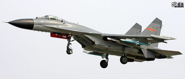 Resultado de imagen para J-11
