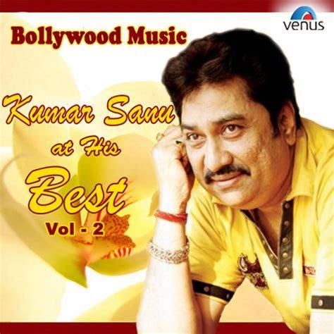 Jeeta Tha Jiske Liye MP3 Song Download  Bollywood Music