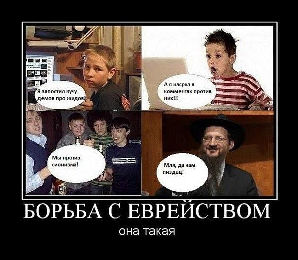 БОРЬБА_с_ВРАГОМ!