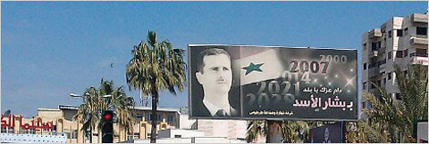 Billboard supporting Syrian President Bashar Al-Assad during a period of unrest inside this Middle Eastern state. Assad delivered a speech to the Syrian parliament on March 30, 2011 saying that there was a foreign plot against the country. by Pan-African News Wire File Photos