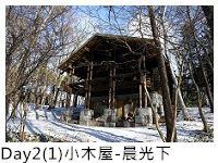 photo 21469A4845_zpsjjvpbq2u.jpg