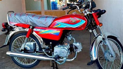 honda cc  prices  honda cg    pk bikes