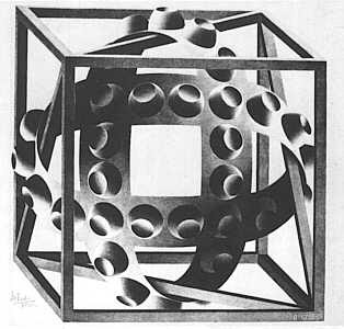 Mechanical Structure optical illusions image