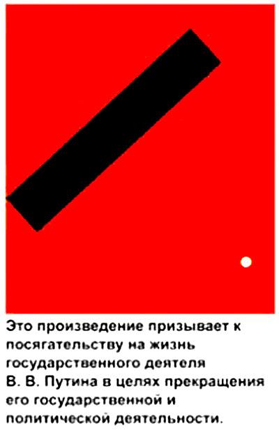Radical Abstractionism VIII