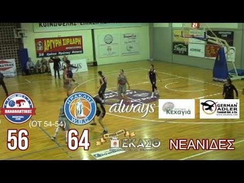Στιγμιότυπα από τον αγώνα νεανίδων Παναθλητικός-Ηρακλής