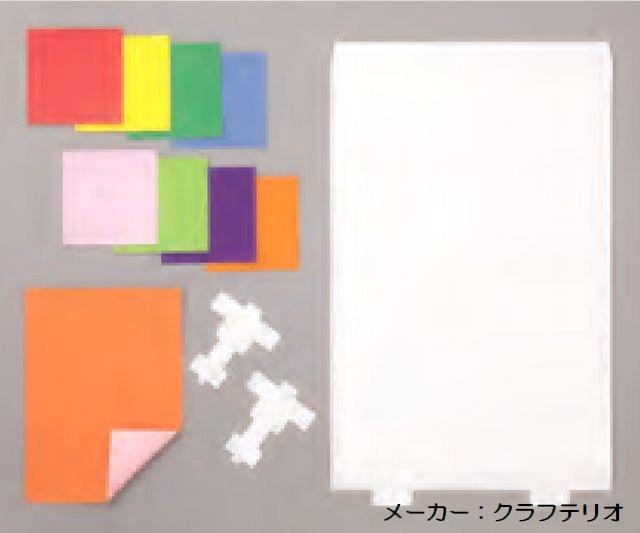 わくわく すごろく 株式会社川渕商店
