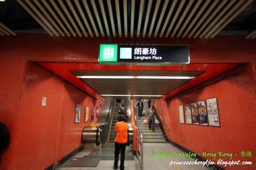 Hong Kong MTR 7