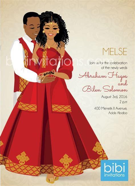 Fikir Ethiopia Traditional Wedding Invitation   Dream