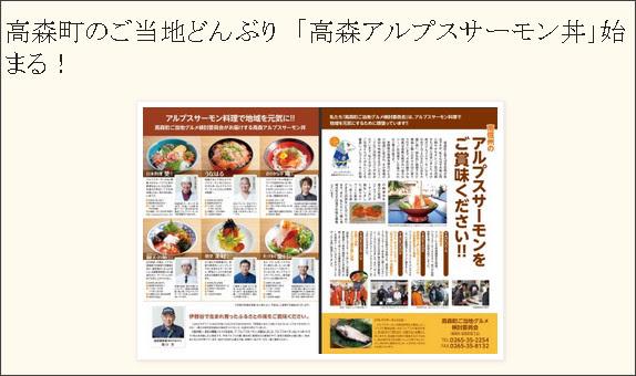 http://worldcafe-emanon.blogspot.jp/2011/04/blog-post.html