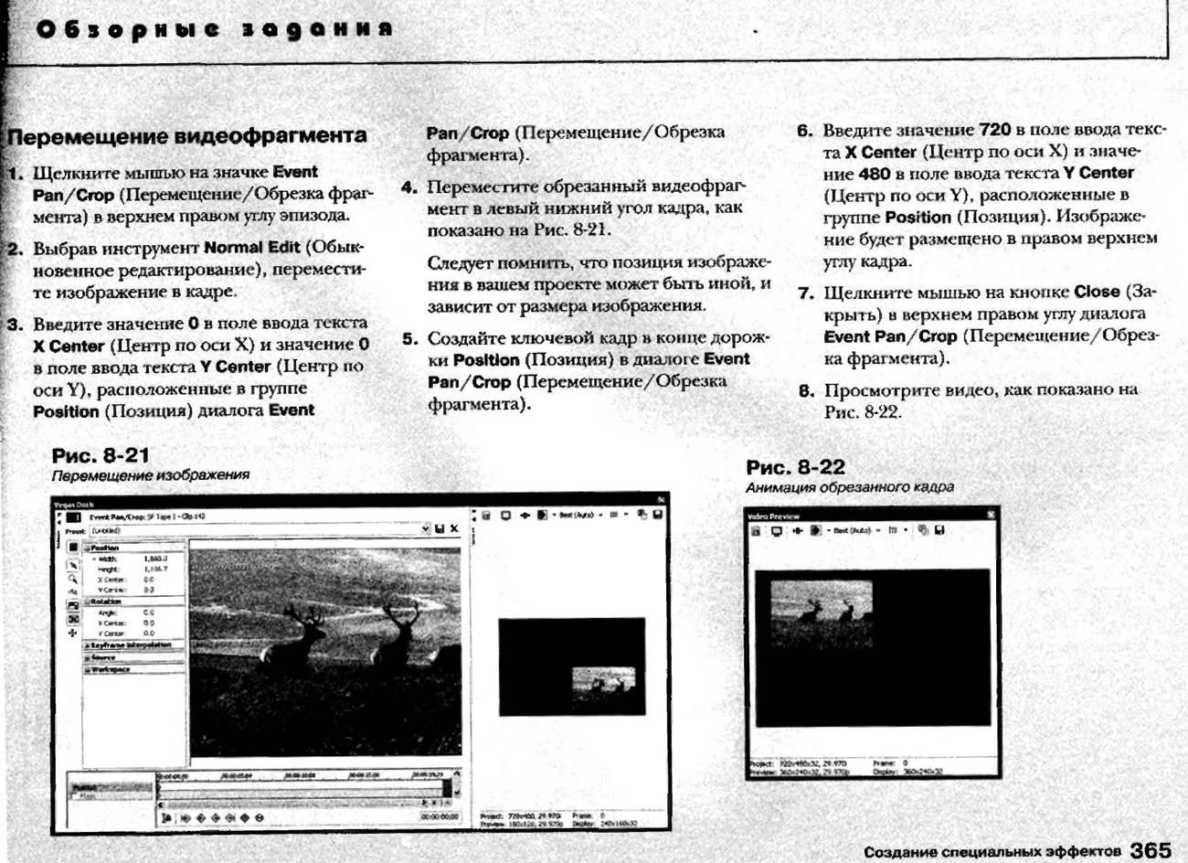 http://redaktori-uroki.3dn.ru/_ph/12/73819157.jpg