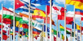 Meditación en las Naciones Unidas